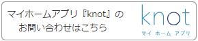 G_knotn